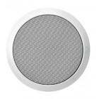 Aritech ABT-S2010 Complete Fire Ceiling Speaker - Power: 10W 100V (Diameter 20 cm)