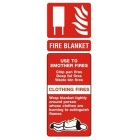 Fire Blanket ID Sign (75mm x 200mm) Photoluminescent