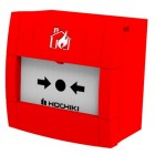 Hochiki Intrinsically Safe Conventional Call Point (CCP-E-IS)