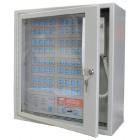 Baldwin Boxall Omnicare Standard EVC Control Panel 64-way BVOC64