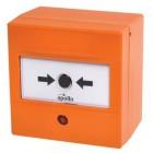 Apollo Intelligent Orange Manual Call Point - SA5900-907APO